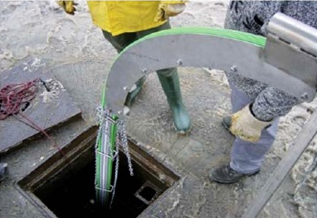 NON-ACCESSIBLE SEWER